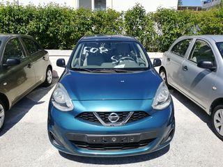 Nissan Micra '15 Motiva