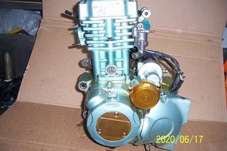 ΜΗΧΑΝΗ BASHAN 200cc167ML υδροψυκτος