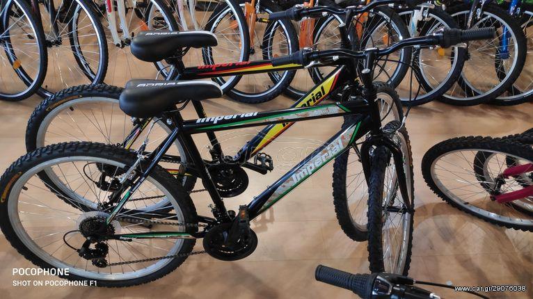 Ποδήλατο mountain '19 IMPERIAL