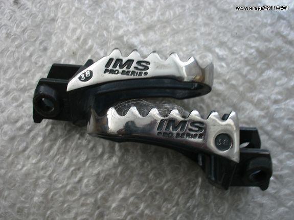 IMS ProSeries μαρσπιέ εμπρός για KTM