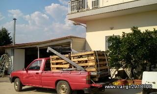 Μηχάνημα σχιστικό για ξύλα '20 BIM