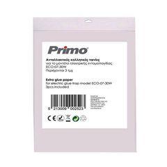 Ανταλλακτικές κολλητικές ταινίες Primo για το μοντέλο ηλεκτρικής εντομοπαγίδας  ECO-6-30W | 820012