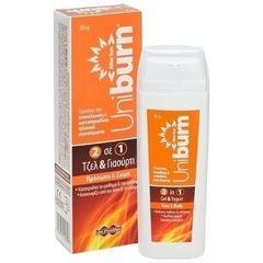 Uni-Pharma Uniburn  Hyaluronic acid & Sucralfate & Yogurtτην Τζελ για επούλωση Πρόσωπο & Σώμα με γιαούρτι 50gr