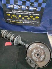 Toyota Yaris Verso 99-04 CP20 Ε/Α & Ε/Δ Αμορτισέρ Με Ακραξόνιο & Δισκόπλακα 25,5cm