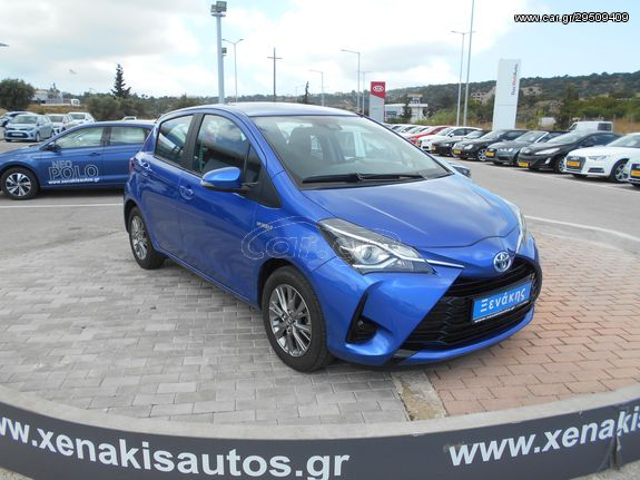 Toyota Yaris '19 ACTIVE HYBRID AUTOMATIC