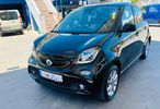 Smart ForFour '15 Passion CRUISE CONTROL ΠΡΟΣΦ-thumb-1