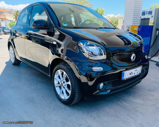 Smart ForFour '15 Passion CRUISE CONTROL ΠΡΟΣΦ