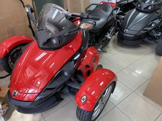 CAN-AM Spyder RS '10 SPYDER RS SE5