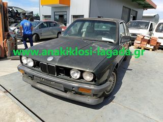 BMW E30 ΓΙΑ ΑΝΤΑΛΛΑΚΤΙΚΑ anakiklosi-lagada