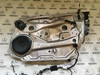 Γρυλλοι πορτων για Mercedes-Benz W204 C-CLASS