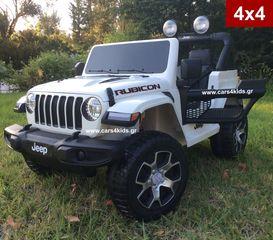 Jeep '21 4x4 Wrangler White
