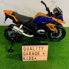 Μοτοσυκλέτα mini..moto '20 MINI GS1200 ΒΑΤΤΕRY