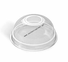 ΚΑΠΑΚΙ ΠΟΜΠΕ 50τεμ. - (Νο 5051) - (zacharis-plast)
