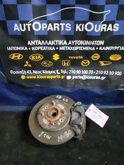 Ακραξόνια,Ε/Δ Με Αεριζόμενη Δισκόπλακα K3 Daihatsu Sirion 05-13