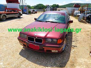 BMW 316 E36 1.8 ΜΕ ΤΥΠΟ(184E10) ΓΙΑ ΑΝΤΑΛΛΑΚΤΙΚΑ anakiklosi-lagada