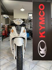 Kymco People One 125 '20 I CBS +*ΔΩΡΑ ΠΡΟΣΦΟΡΑΣ*