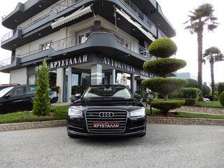 Audi A8 '15 3.0 TDI QUATTRO LONG ΑΡΙΣΤΟ !!