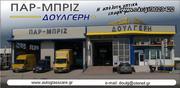 VW POLO CLASSIC 4D ΤΥΟΠΟΠΟΙΗΜΕΝΟ ΚΑΛΥΜΜΑ ΠΟΡΤΜΠΑΓΚΑΖ ΚΑΙΝΟΥΡΓΙΟ-thumb-5