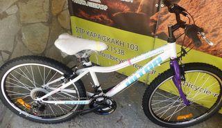 Ποδήλατο mountain '20 GRAVITA 24''