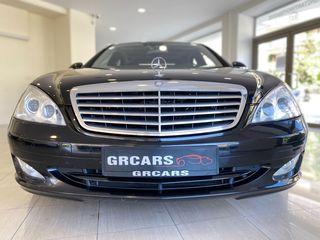 Mercedes-Benz S 600 '06 V12 LONG ΕΛΛΗΝΙΚΟ **ΠΡΟΣΦΟΡΑ**