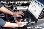 ΔΙΑΓΝΩΣΕΙΣ - ΕΠΙΣΚΕΥΕΣ  air condition - airbag - κενρικου κλειδωματος κλπ-thumb-3