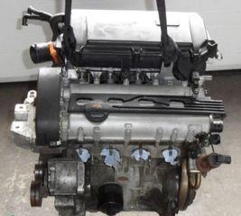 ΚΙΝΗΤΗΡΑΣ  VW  AXP  1390cc/75HP/4Cyl./ΒΕΝΖΙΝΗ  VW  GOLF IV <1J1,1J5>  1.4 16V (08/1997-06/2006) - BORA <1J2,1J6>  1.4 16V (03/2000-05/2005)  ΚΩΔ. AXP