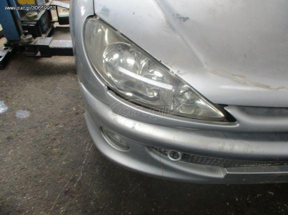 Φανάρια Εμπρός Peugeot 206 '05 (Προσφορά 40 ευρώ)