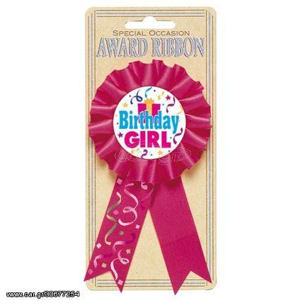 Κονκάρδα Birthday Girl