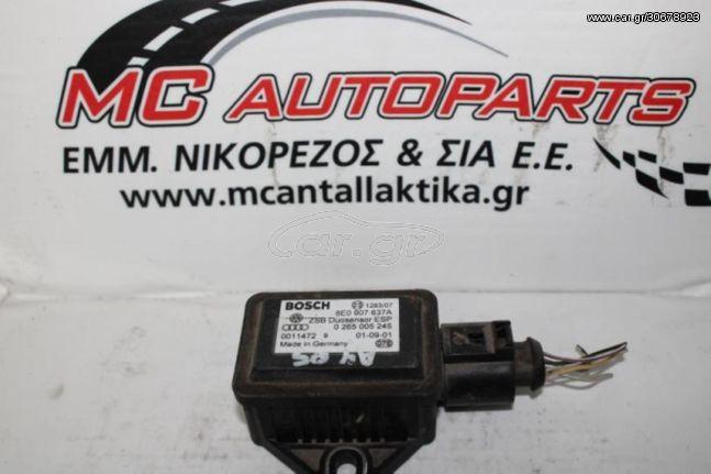 Πλακέτα  AUDI A4 (2001-2005 | 2005-2008)  8E0907637A   αισθητήρας ESP