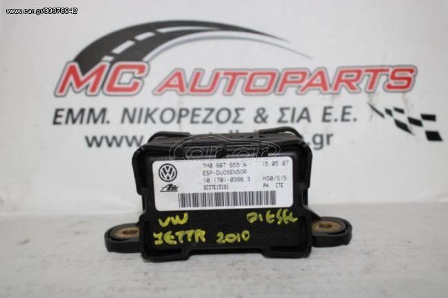 Πλακέτα  VW JETTA (2005-2011)  7H0907655A   αισθητήρας ESP
