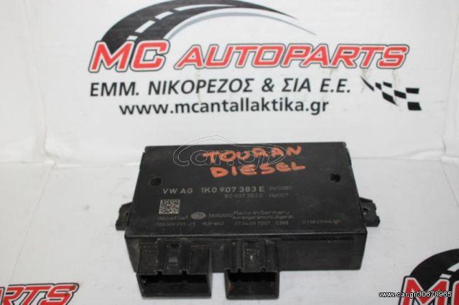 Πλακέτα  VW TOURAN (2007-2010)  1K0907383E   trailer