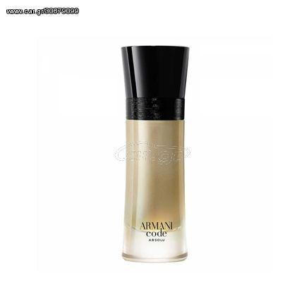 Armani - Code Absolu Parfum 110 ml /2019
