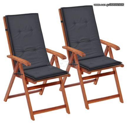 Μαξιλάρια Καρέκλας Κήπου με Πλάτη 2 τεμ. Ανθρακί 120x50x3 εκ.
