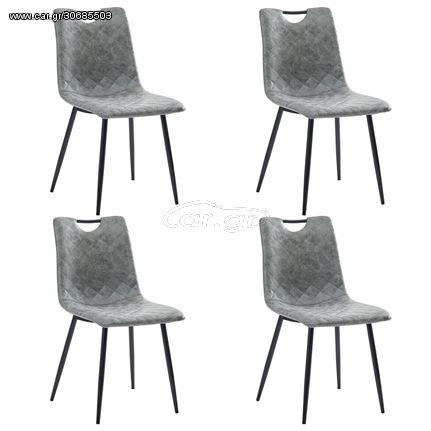 Καρέκλες Τραπεζαρίας 4 τεμ. Σκούρο Γκρι από Συνθετικό Δέρμα