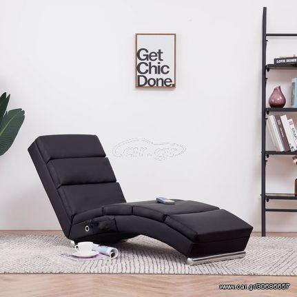 Πολυθρόνα/Ανάκλιντρο Μασάζ Καφέ από Συνθετικό Δέρμα