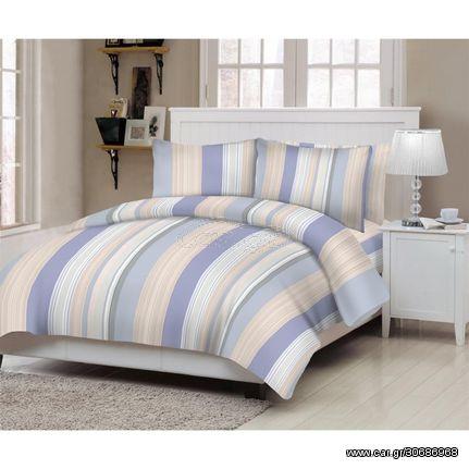 Πάπλωμα ΚΟΜΒΟΣ Cotton Line Printed LINES BLUE Μονό 160x240