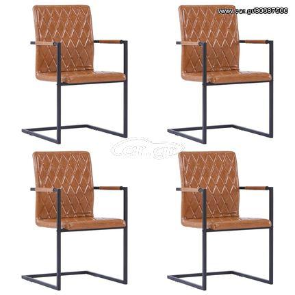 Καρέκλες Τραπεζαρίας «Πρόβολος» 4 τεμ. Χρώμα Κονιάκ Δερματίνη