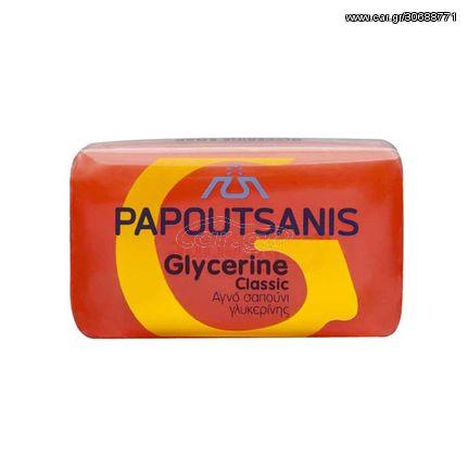 Σαπούνι Γλυκερίνης Κόκκινο Papoutsanis 125gr Home - Style 2446023212-72/4