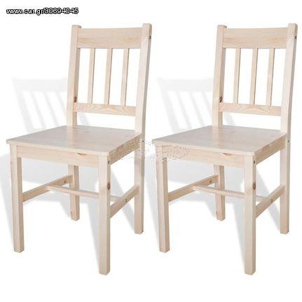 Καρέκλες Τραπεζαρίας 2 τεμ. από Ξύλο Πεύκου