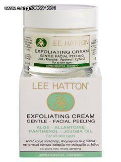 Απαλή κρέμα απολέπισης (Peeling) προσώπου Lee Hatton