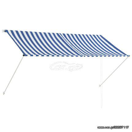 Τέντα Συρόμενη Μπλε / Λευκό 250 x 150 εκ.