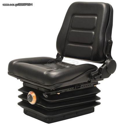 Κάθισμα Περονοφόρου Ανυψωτικού/Τρακτέρ με Ανάρτηση & Ρυθμ.Πλάτη