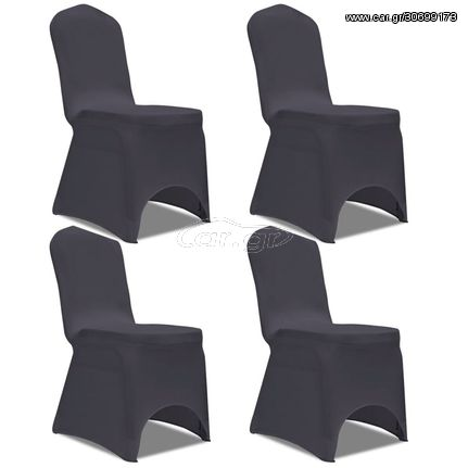 Καλύμματα Καρέκλας Ελαστικά 4 τεμ. Ανθρακί