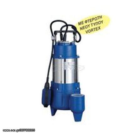 Αντλία λυμάτων ανοξείδωτη 0,33Hp PLUS SUB 13-8 M 230.165