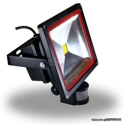 V-TAC 30W LED Floodlight V-TAC Sensor - Warm White