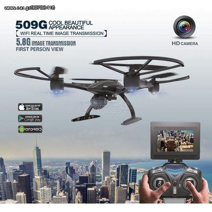 Eλικόπτερο Drone με FULL HD Κάμερα - WIFI Παρακολούθηση - Μόνιτορ 4.3 - Καταγραφή HD - Εμβέλεια 200m για αεροφωτογράφηση - αεροβιντεοσκόπηση (ΤΕΛΕΥΤΑΙΟ ΤΕΜΑΧΙΟ)