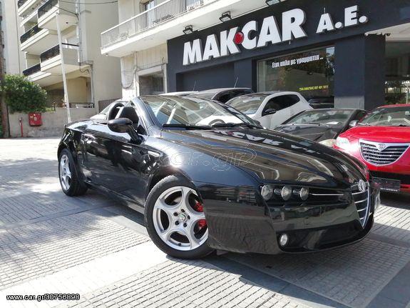 Alfa Romeo Spider '08 2,2 JTS ΣΥΛΛΕΚΤΙΚΟ  ΓΡΑΜΜΑΤΙΑ