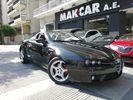 Alfa Romeo Spider '08 2,2 JTS ΣΥΛΛΕΚΤΙΚΟ  ΓΡΑΜΜΑΤΙΑ-thumb-5
