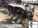 Κεφαλή Mazda Β 1.6-thumb-6