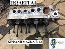 Κεφαλή Mazda Β 1.6-thumb-7